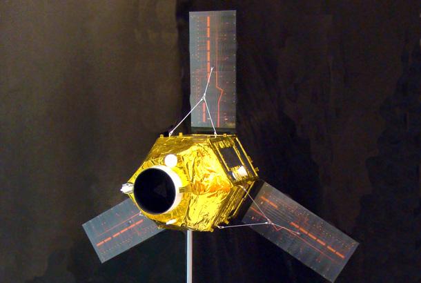 Maquette satellite PLEIADE